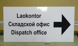 Infosilt - Laokontor