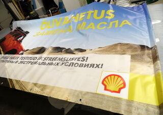 PVC bänner Shell